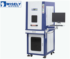 Color Laser Marking Machine - Enclosure-Type - MOPA Fiber Laser